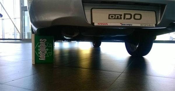 Дорожный просвет Datsun on-DO