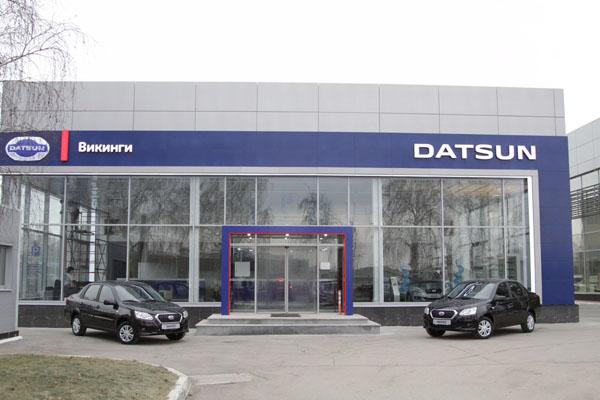 Автомобили Датсун в городе Тольятти