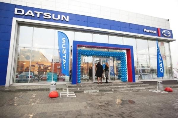 Салон официального дилера датсун в Магнитогорске